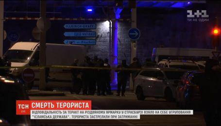 """""""Исламское государство"""" взяло на себя ответственность за теракт в Страсбурге"""