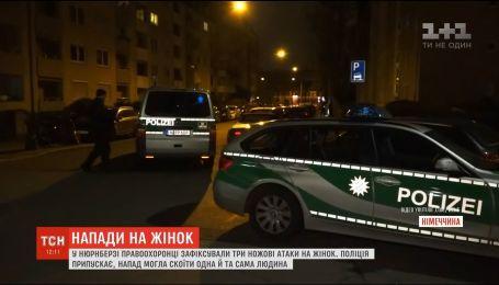 В Нюрнберге правоохранители зафиксировали три нападения с ножом на женщин