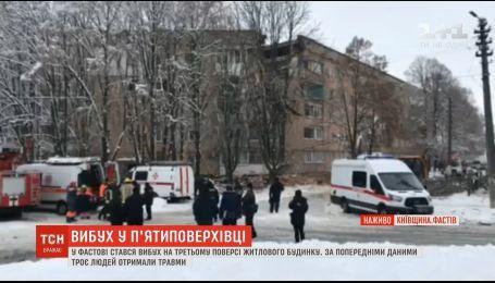 Один человек получил травмы в результате взрыва дома в Фастове