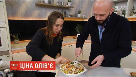 ТСН вместе с французским кулинаром приготовила салат оливье