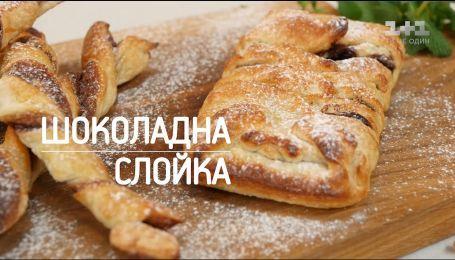 Шоколадна слойка - Рецепти Сенічкіна