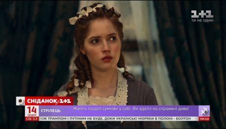 Новинки кинопроката для рождественского настроения - КиноСніданок