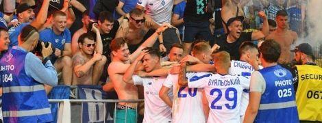 """""""Динамо"""" подякувало вболівальникам, похизувавшись відвідуваністю матчів УПЛ"""