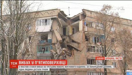 Вибух у Фастові: мешканців будинку евакуюють у лікарню