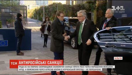 Совет ЕС на полгода вводит санкции против России из-за нарушения Минских соглашений