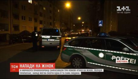 В Нюрнберге правоохранители зафиксировали три ножевых атаки на женщин