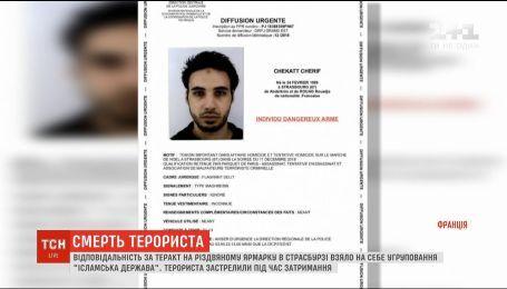 """Теракт у Страсбурзі: """"Ісламська держава"""" взяла на себе відповідальність"""
