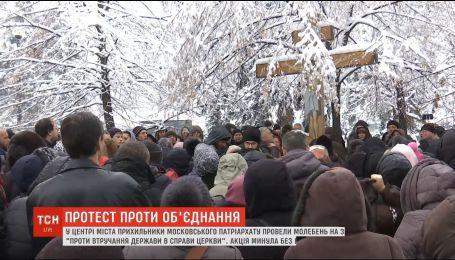 У центрі Києва прихильники УПЦ МП провели молебень на знак протесту