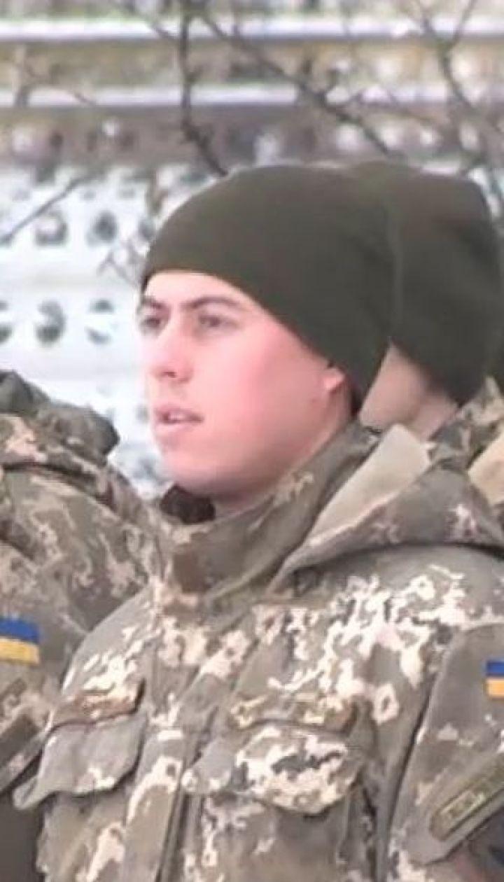 На Львовщине украинских миротворцев провожали в Косово