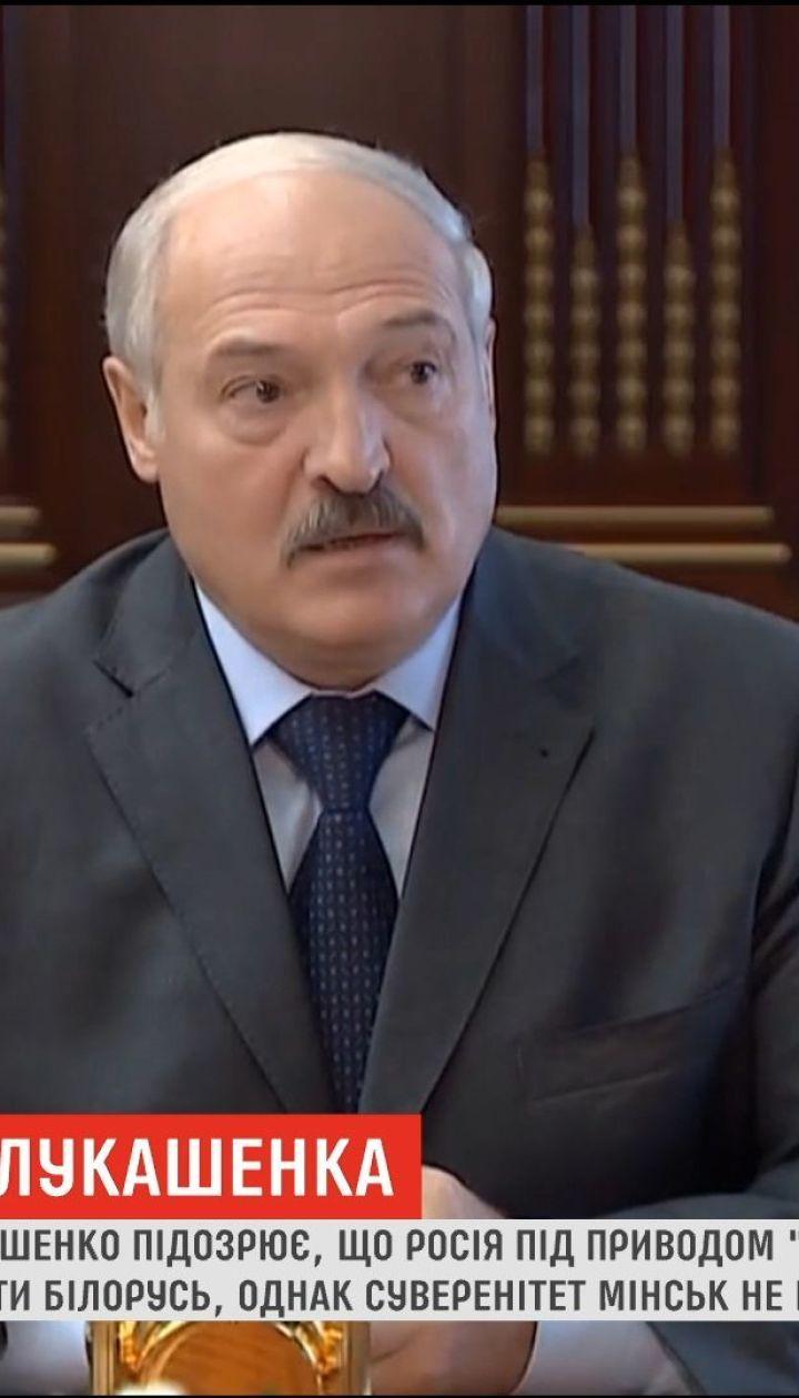 Лукашенко заявил, что Россия пытается присоединить к себе Беларусь