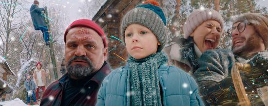 """Пригоди S Миколая"" Семена Горова: ой морозе, морозе!"