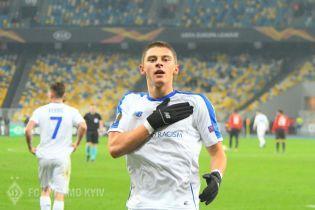 """Юний талант """"Динамо"""" встигне залікувати травму до матчів відбору Євро-2020"""
