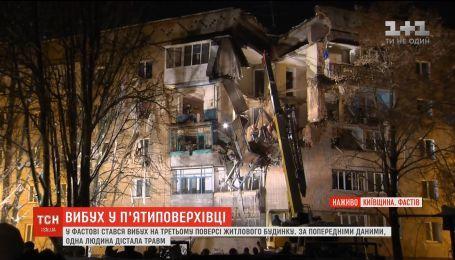 После взрыва в Фастове не могут разыскать 22-летнюю жительницу разрушенного дома