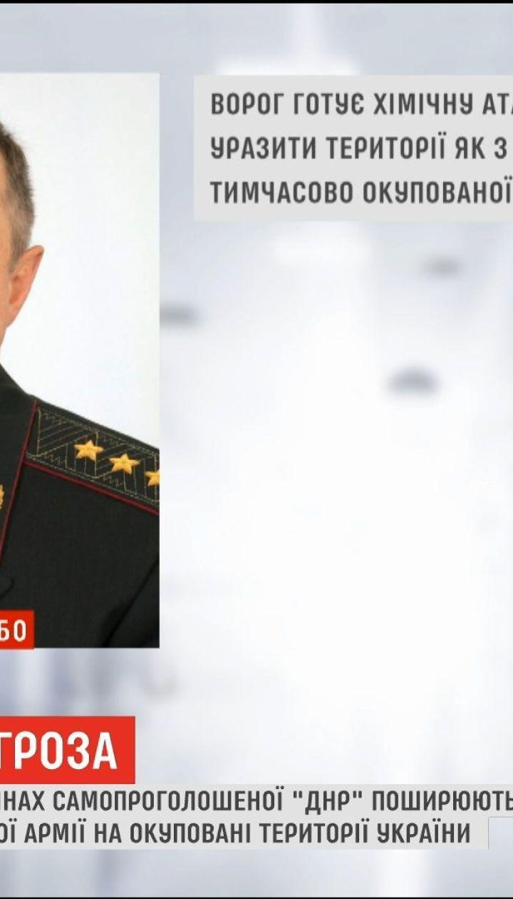Россия наращивает ударную группировку возле границ Украины
