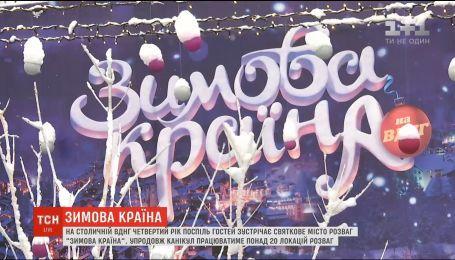 """""""Зимова країна"""" на ВДНГ: четвертий рік поспіль гостей зустрічає святкове місто розваг"""