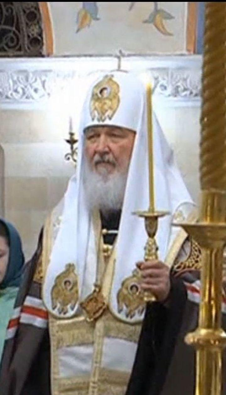 Російський патріарх Кирило скаржиться на Україну всім, до кого доходить пошта