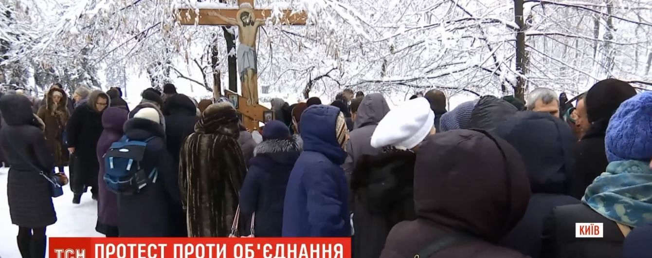 Под Верховной Рады собрались на молитву противники церковной автокефалии
