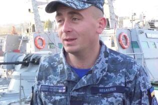 """Капитан """"Никополя"""" на допросе заявил, что является военнопленным"""