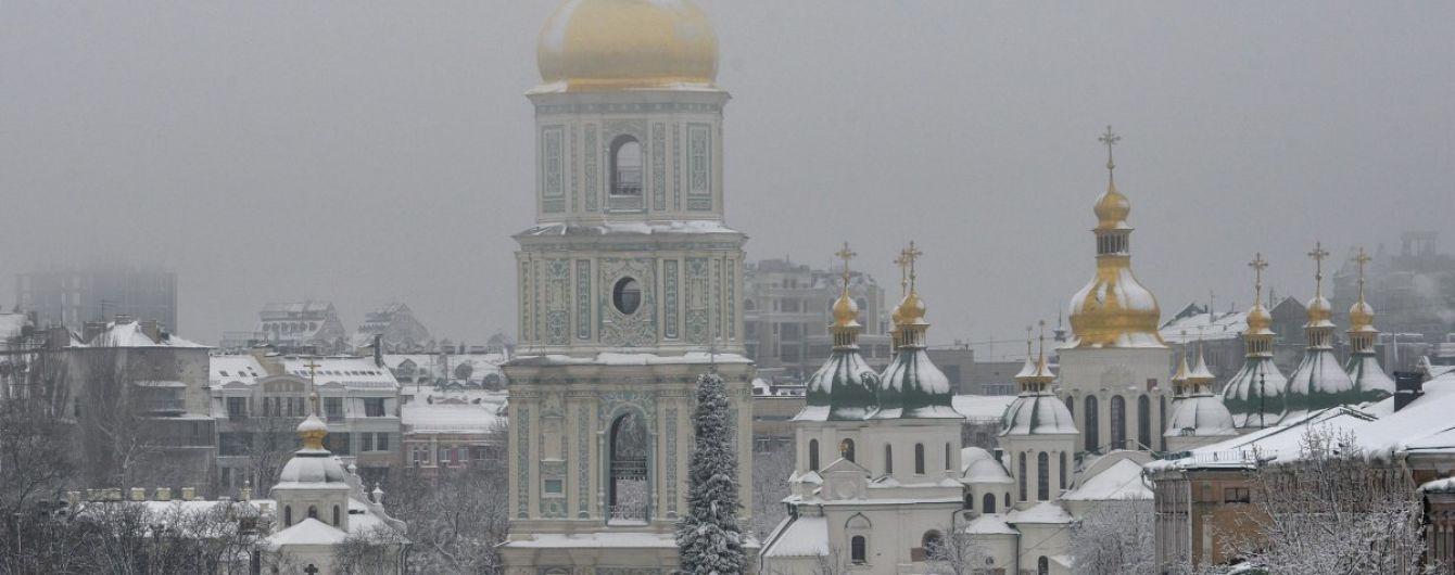 Історичний день: в Софії Київській відбудеться собор, де створять об'єднану Українську церкву