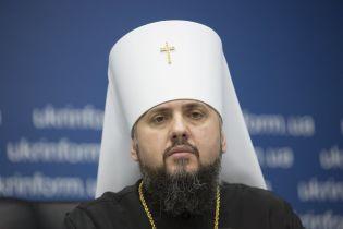 Глава Православной церкви Украины намекнул на постепенный переход к новоюлианскому календарю