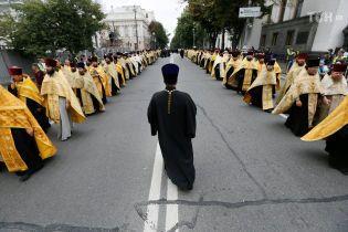 На Об'єднавчий собор приїхали два митрополити Московського патріархату - ЗМІ