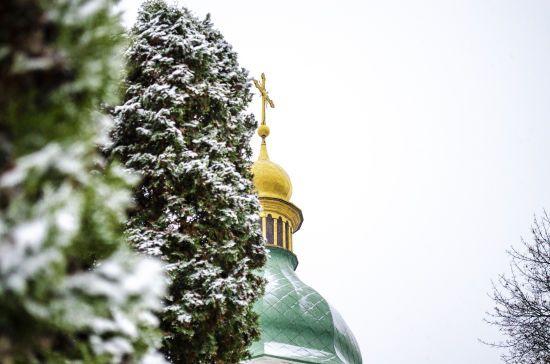 ПЦУ готова виконати умови Румунської церкви для визнання – Епіфаній