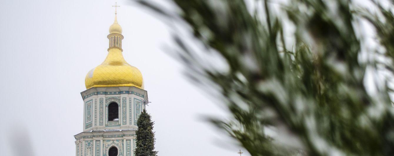 В Україні створили Помісну церкву. Текстовий онлайн