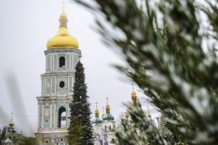 В Украине создали Автокефальную церковь. Текстовый онлайн