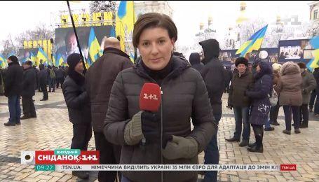 Что происходит накануне Объединительного собора на Софийской площади - прямое включение