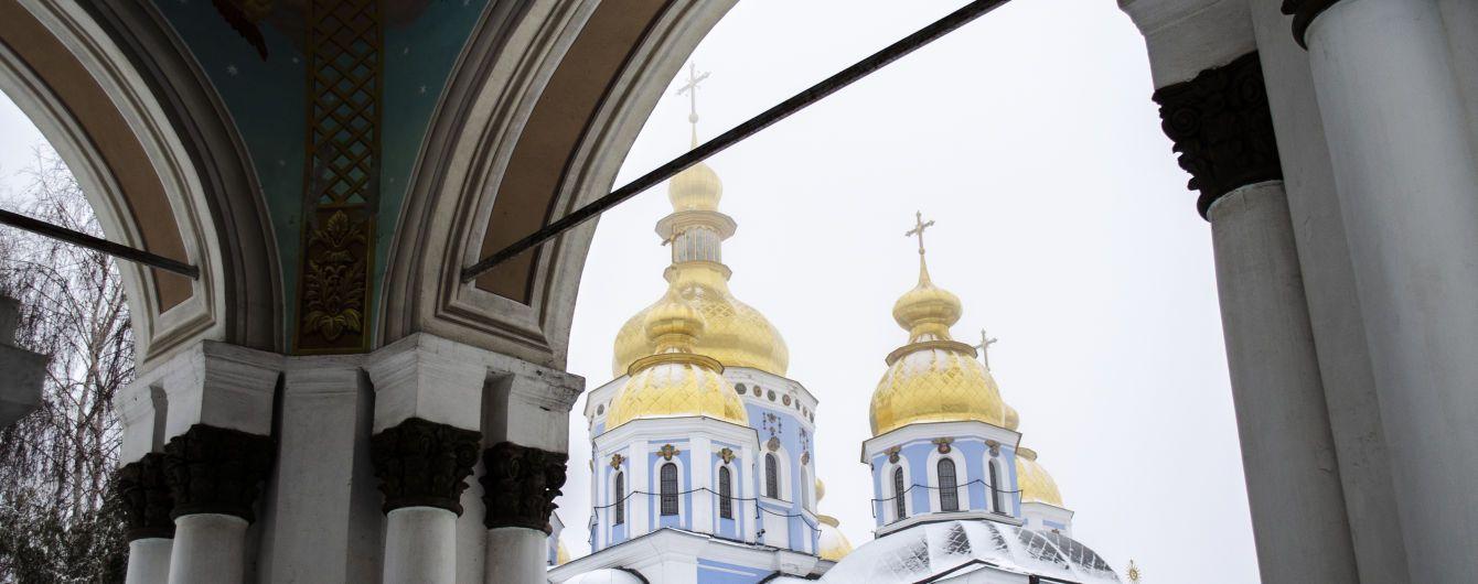 """На Запорожье митрополит сравнил украинскую власть с Гитлером за попытку """"притянуть Бога за бороду"""""""