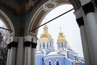"""На Запоріжжі митрополит порівняв українську владу з Гітлером за спробу """"притягнути Бога за бороду"""""""