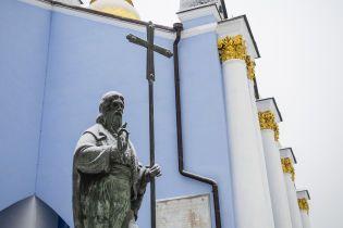 Спецслужбы РФ запугивают церковников УПЦ МП и устраивают нападения на храмы в Украине – СБУ