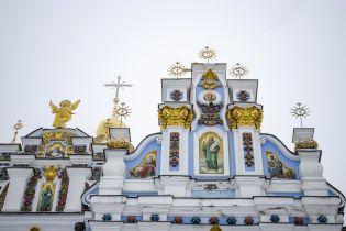 """""""Про контакти не може і йтися"""". Білоруська православна церква вважає нову УПЦ """"розкольницькою"""""""
