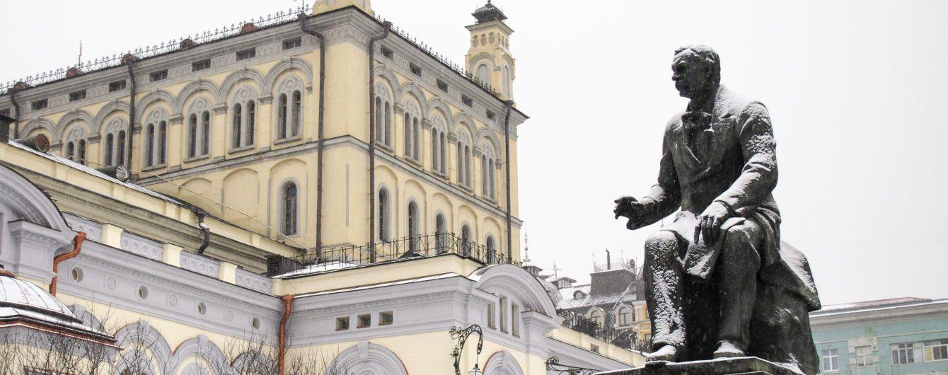 Водителей предупреждают об ухудшении погоды в Киеве