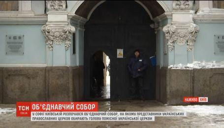 СБУ викрила плани Росії щодо провокацій, які б зіпсували українцям історичний день