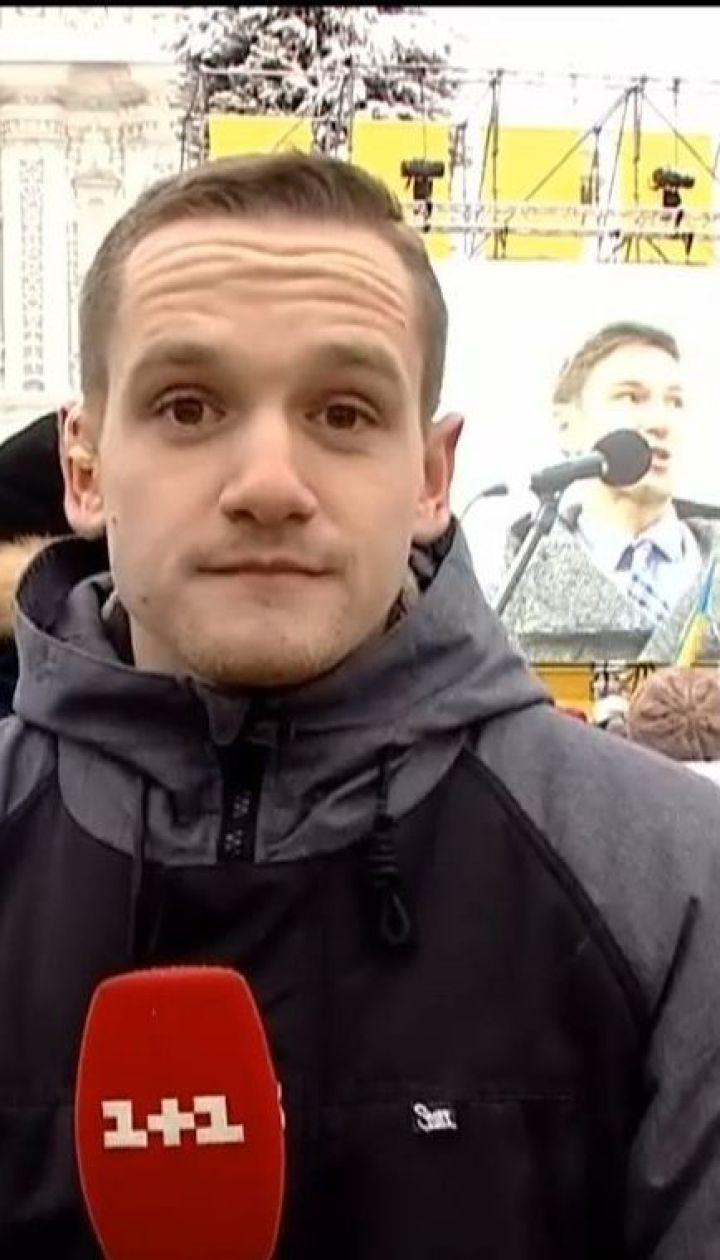 На площі біля Софії Київської тисячі людей чекають на рішення Об'єднавчого Собору