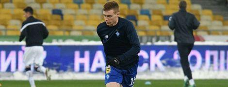 Цыганков вошел в сборную группового этапа Лиги Европы-2018/19