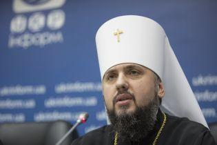 Объединительный собор избрал главу Поместной украинской церкви - СМИ