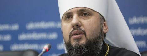 Епифаний от имени ПЦУ поздравил Зеленского с победой на выборах
