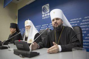 Митрополит Епіфаній розповів про долю храмів Московського патріархату після отримання Томосу