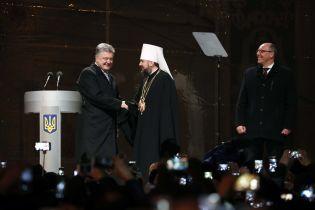 Офіційно. Предстоятелем Помісної церкви став митрополит Епіфаній