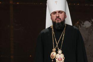 Решил стать священником в школе. Эксклюзивное видео из родного села митрополита Епифания