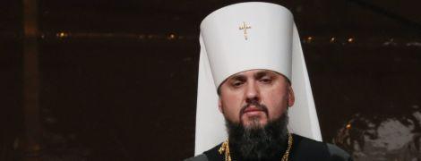 Митрополит Епифаний рассказал о пророчестве патриарха Варфоломея более чем 10-летней давности