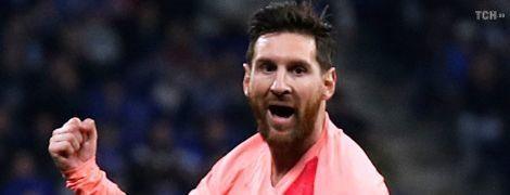 Мессі встановив історичне бомбардирське досягнення в Лізі чемпіонів