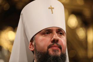 Епіфаній провів першу літургію на посту глави Православної церкви України