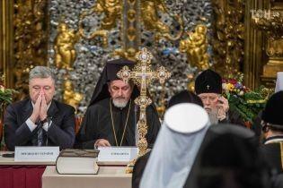 Исторический день. Как происходил Объединительный собор трех православных церквей Украины