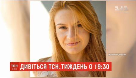 Кого повлечет за собой русская шпионка Мария Бутина - смотрите в ТСН.Тиждень