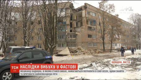 В Фастове в результате взрыва погибли два человека