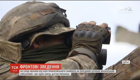 На сході України від кулі проросійського снайпера загинув український військовий