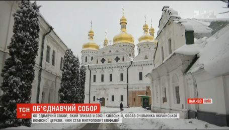 Силовые и чрезвычайные службы в Киеве работают в усиленном режиме